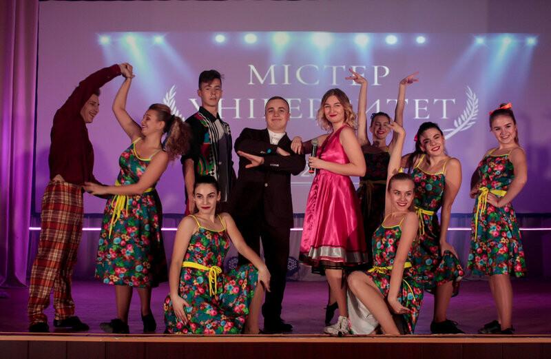 «Мистер университет-2019» В БГПУ, фото-3