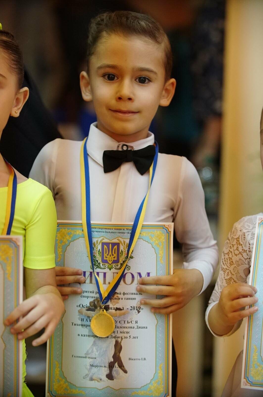 Юные танцоры привезли с Мариуполя призовые места, фото-20