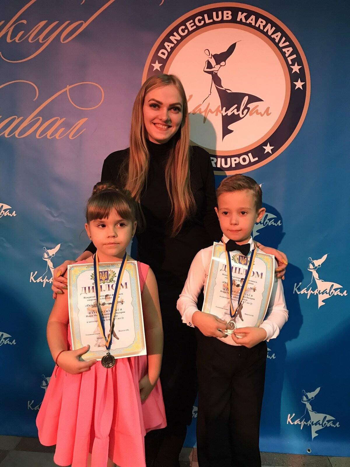 Юные танцоры привезли с Мариуполя призовые места, фото-21