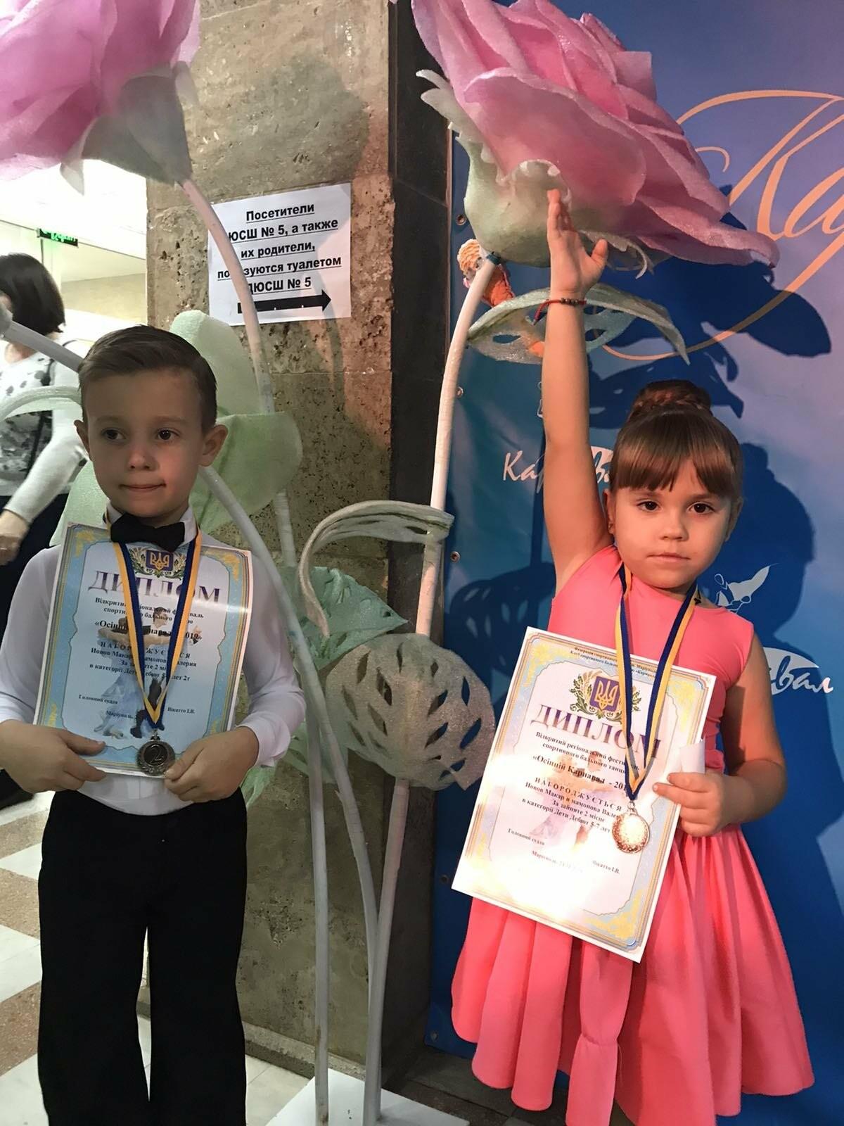 Юные танцоры привезли с Мариуполя призовые места, фото-28