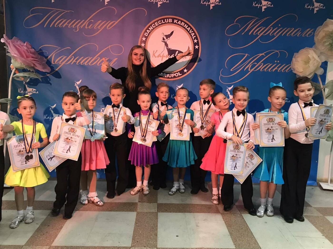 Юные танцоры привезли с Мариуполя призовые места, фото-5