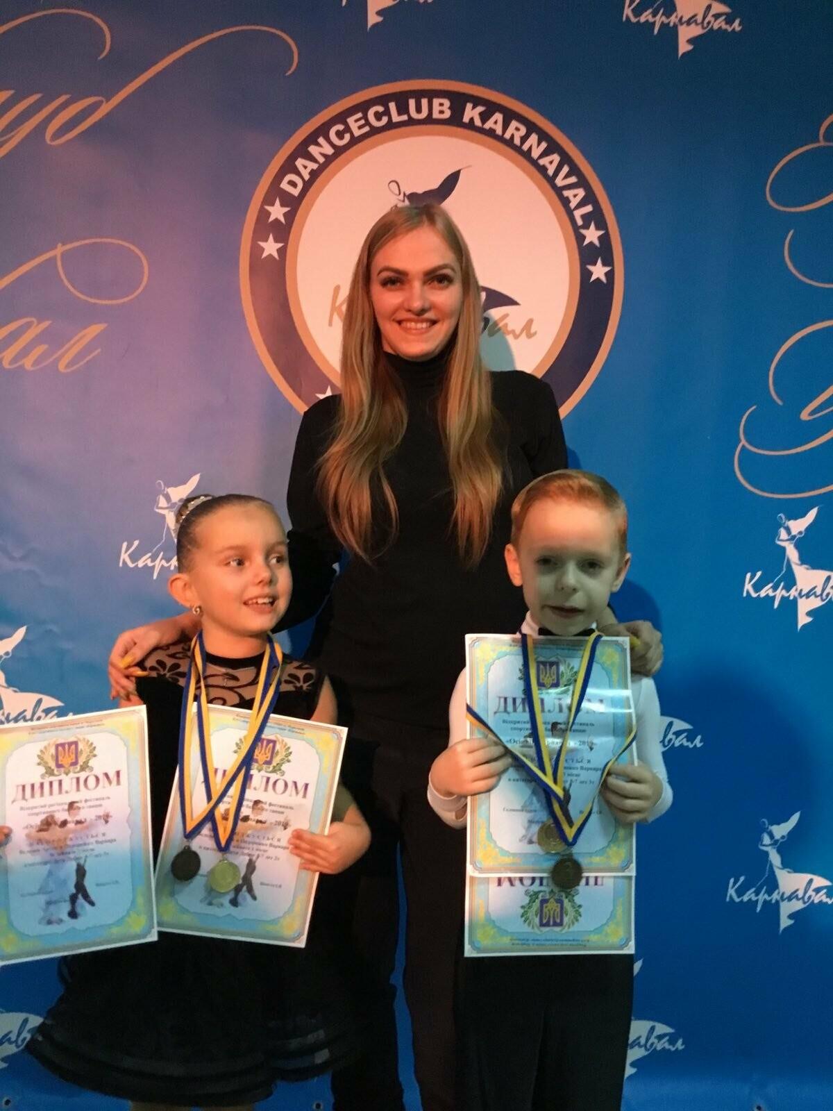 Юные танцоры привезли с Мариуполя призовые места, фото-8