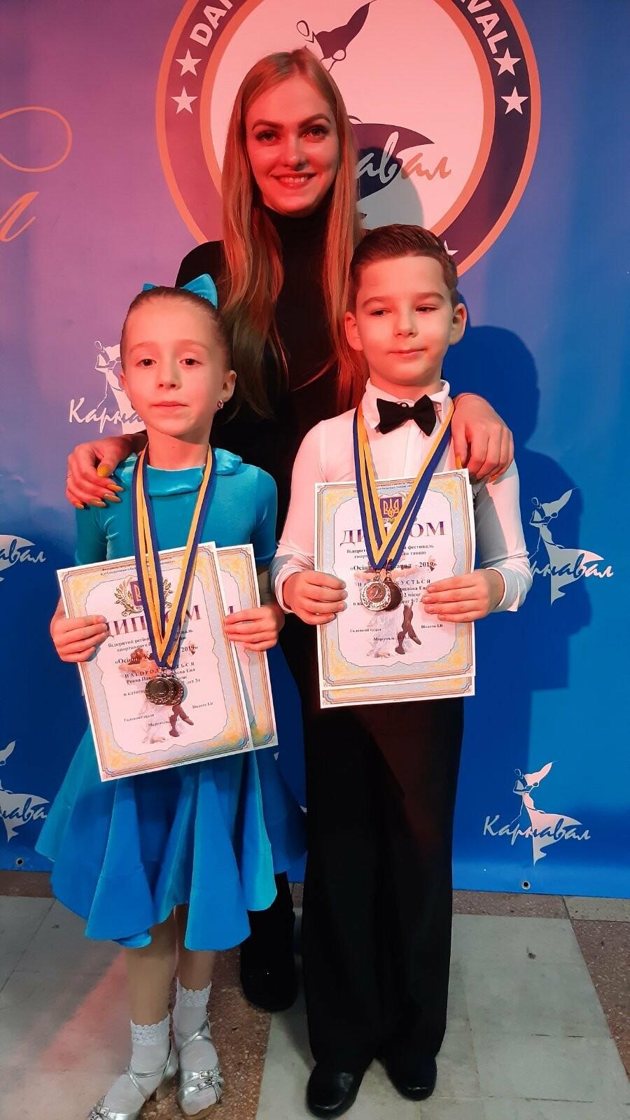 Юные танцоры привезли с Мариуполя призовые места, фото-15