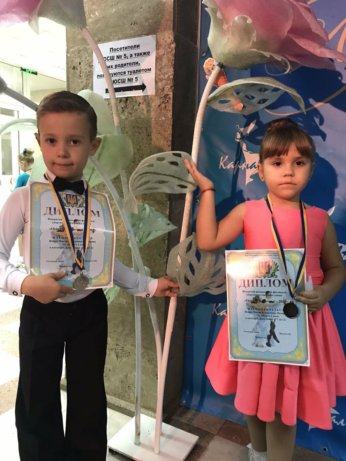 Юные танцоры привезли с Мариуполя призовые места, фото-23