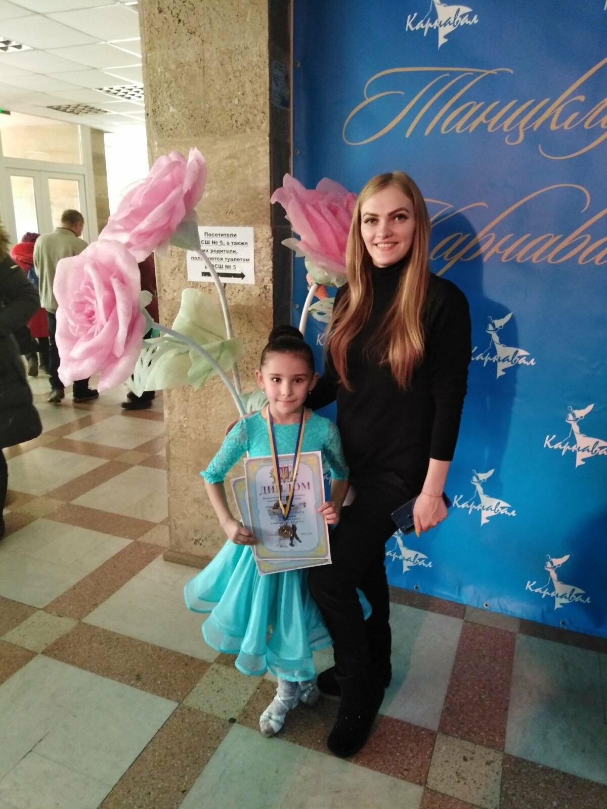 Юные танцоры привезли с Мариуполя призовые места, фото-16