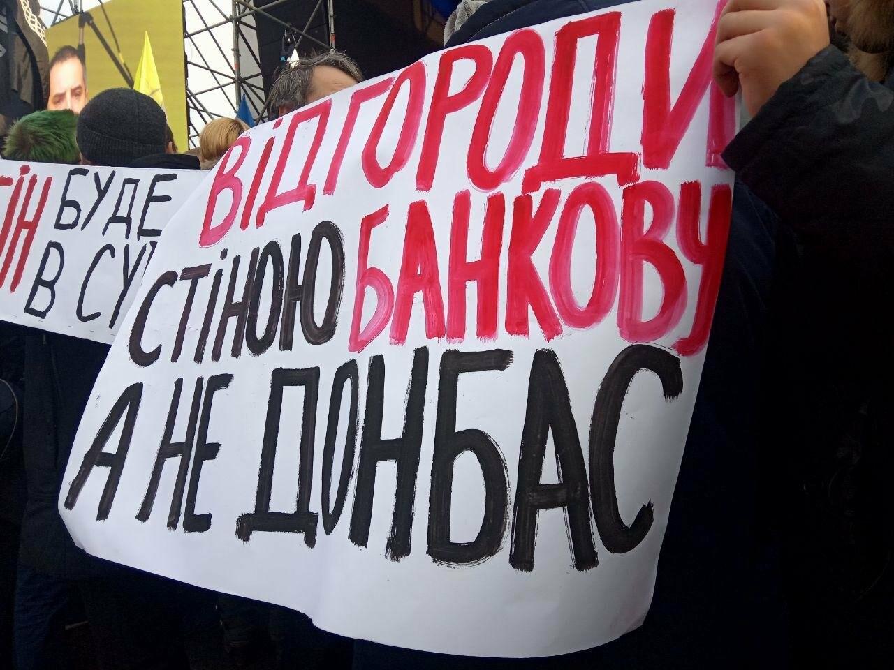 """Акция протеста в Киеве с лозунгом """"Красные линии для Зеленского"""", фото-5"""