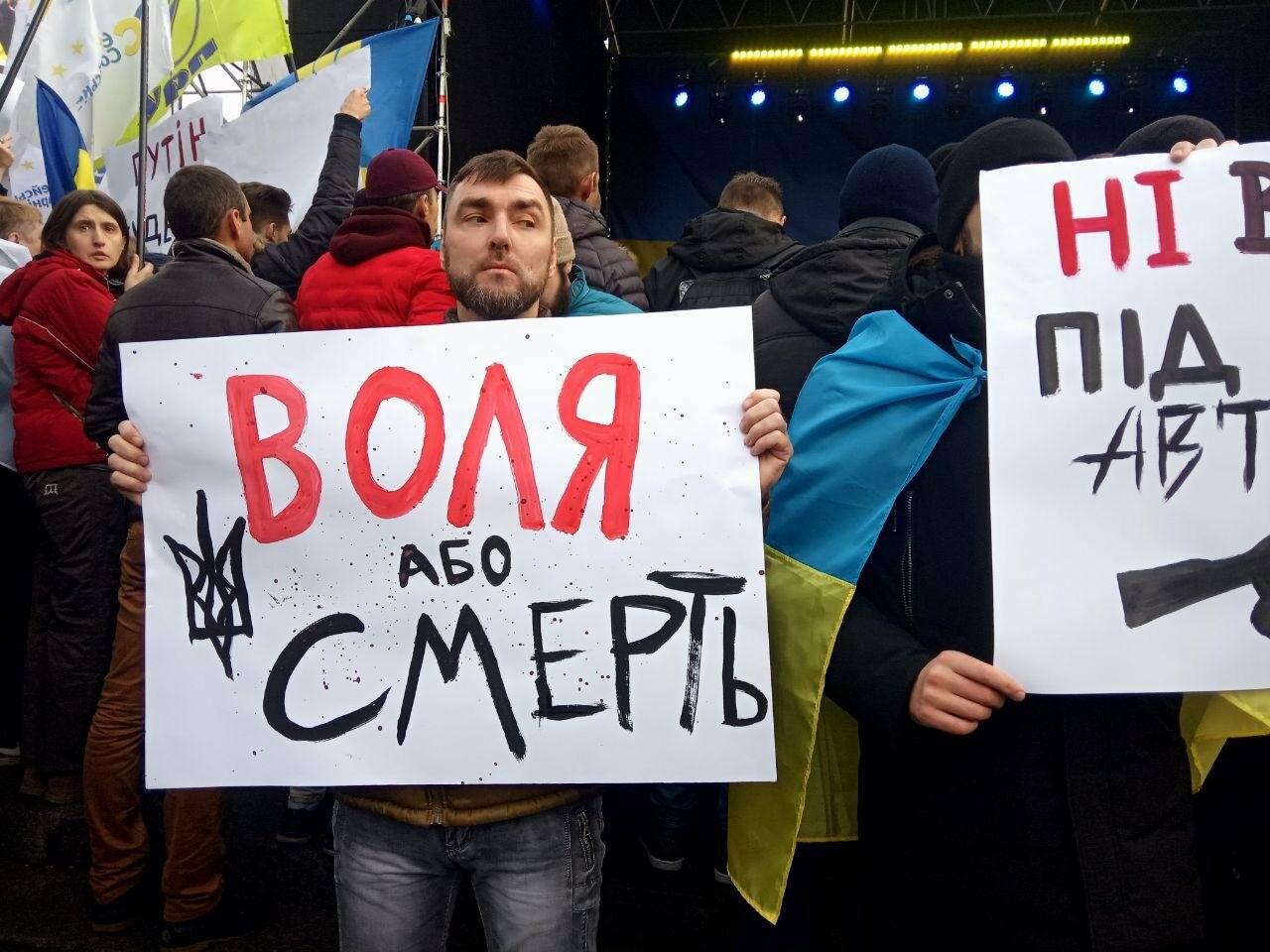 """Акция протеста в Киеве с лозунгом """"Красные линии для Зеленского"""", фото-4"""