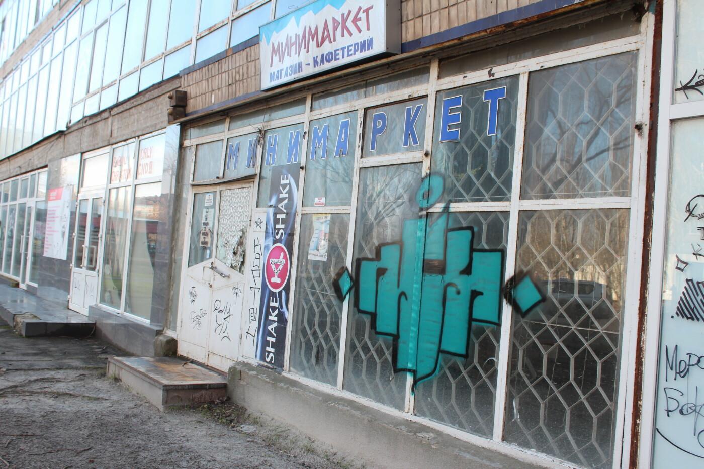 """Дом быта, измученный вандалами, может снова """"ожить"""", фото-5"""