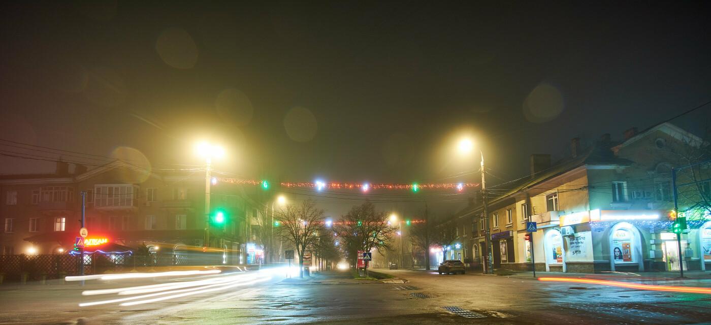 Огни ночного Бердянска, фото-1