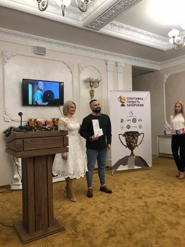 Владимира Моисея наградили за особый вклад в воодушевление спортсменов, фото-3