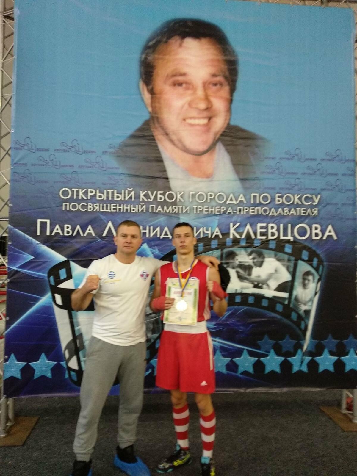 Бердянские боксеры вновь лучшие!, фото-1