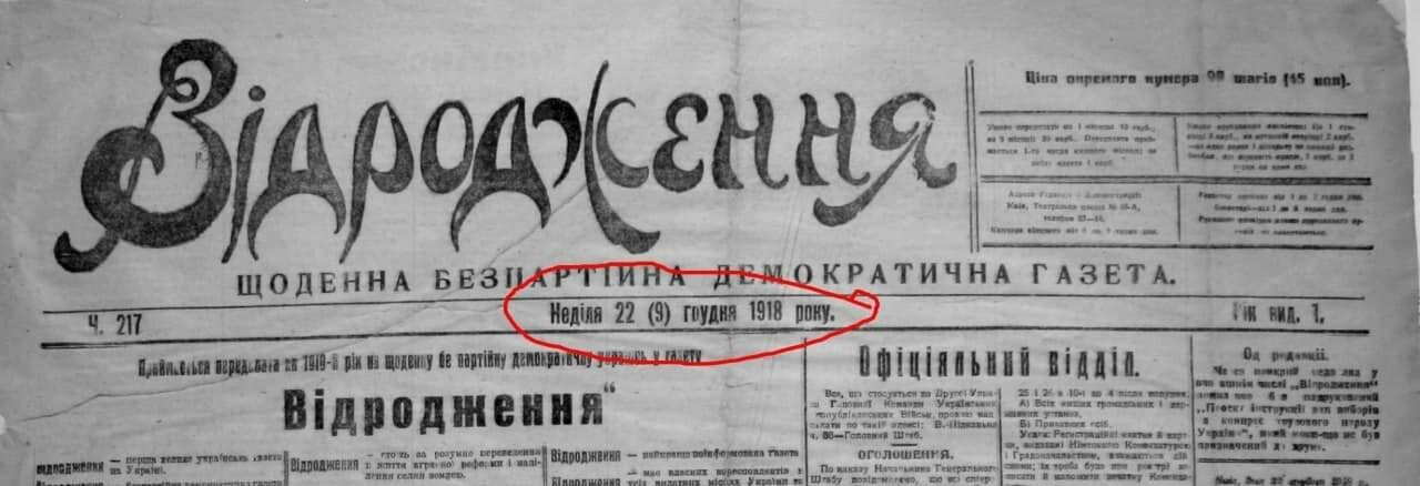 Прошло 100 лет, а воз и ныне там. Уникальные фотографии о закрытии игорных домов 1918 года, фото-2