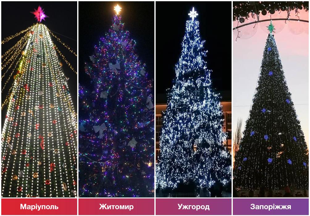 В каком из городов Украины самая красивая ёлка?, фото-3