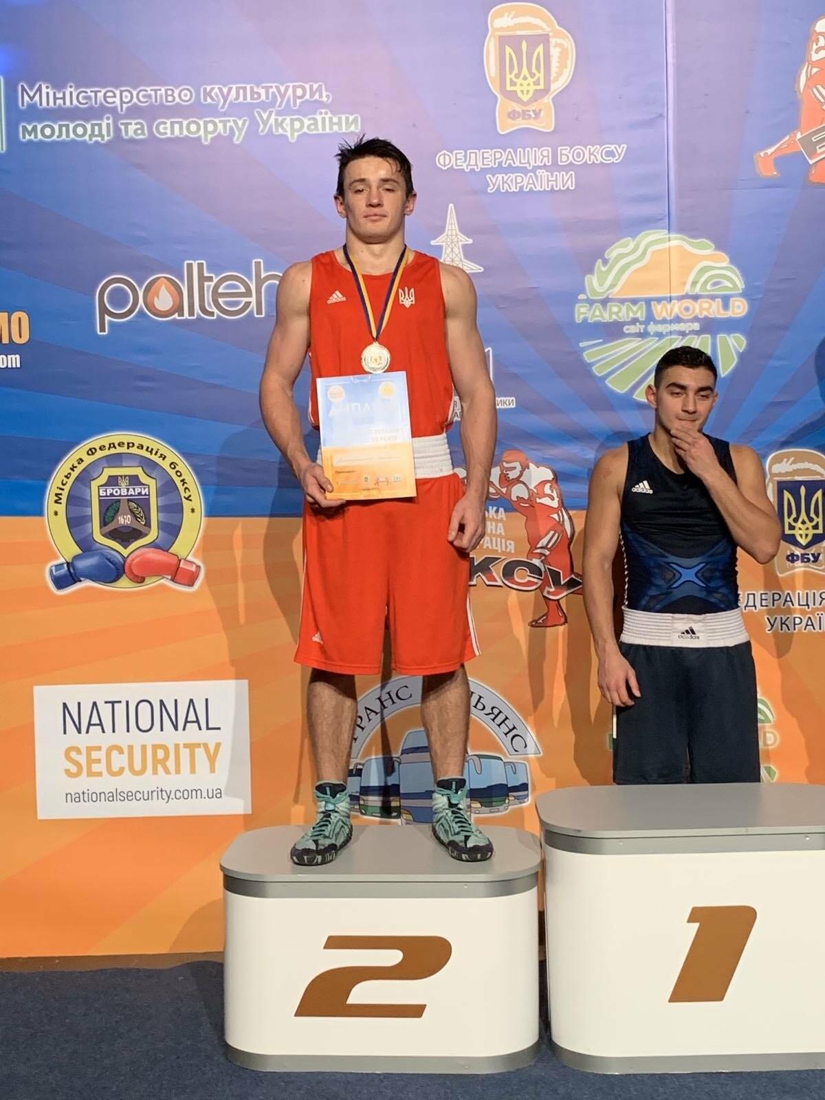 Боксер из Бердянска стал финалистом Чемпионата Украины по боксу (фото-видео), фото-1