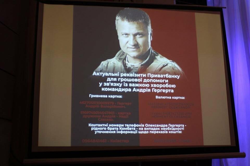 В Бердянську відбувся благодійний концерт – ярмарок «Врятувати комбата», фото-10
