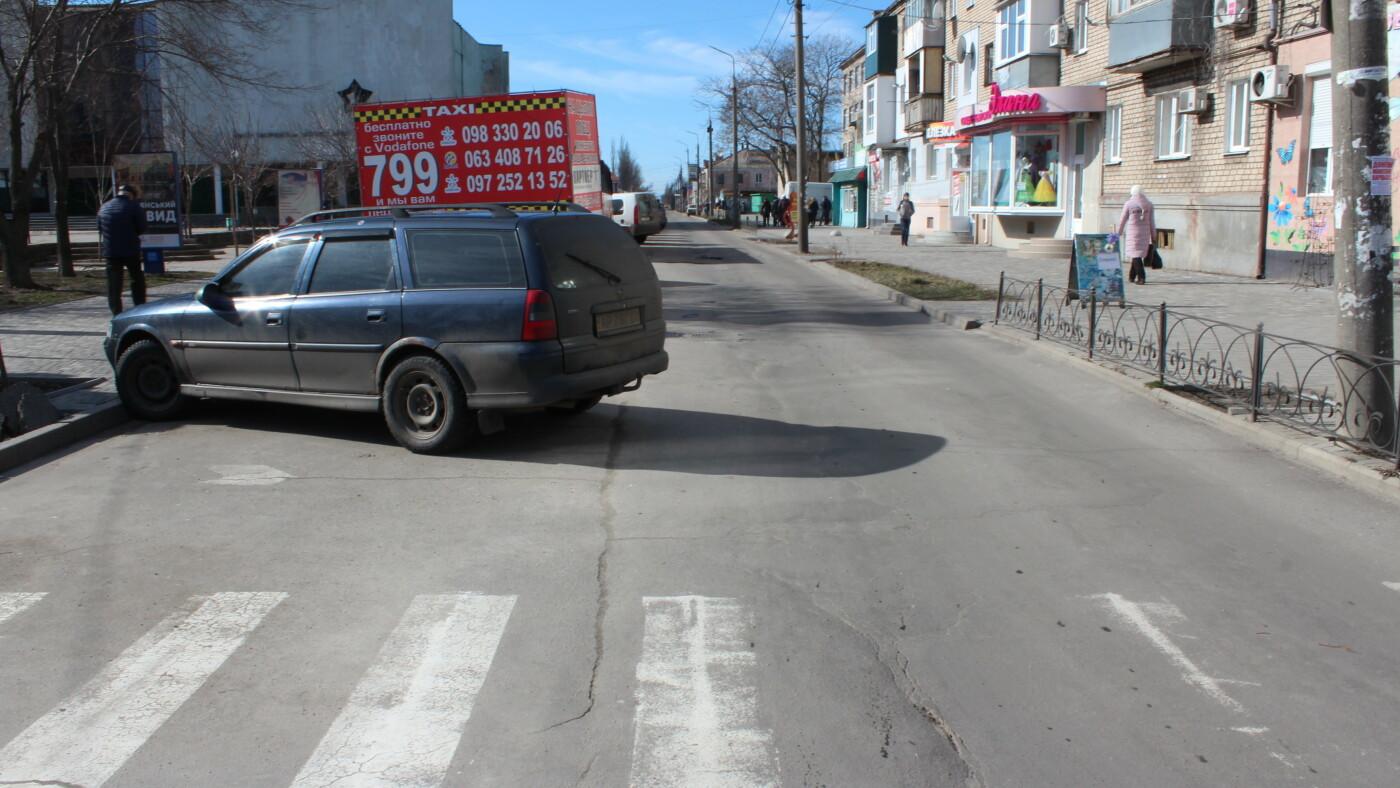 Паркування по-бердянськи — це неповага водіїв один до одного, фото-1