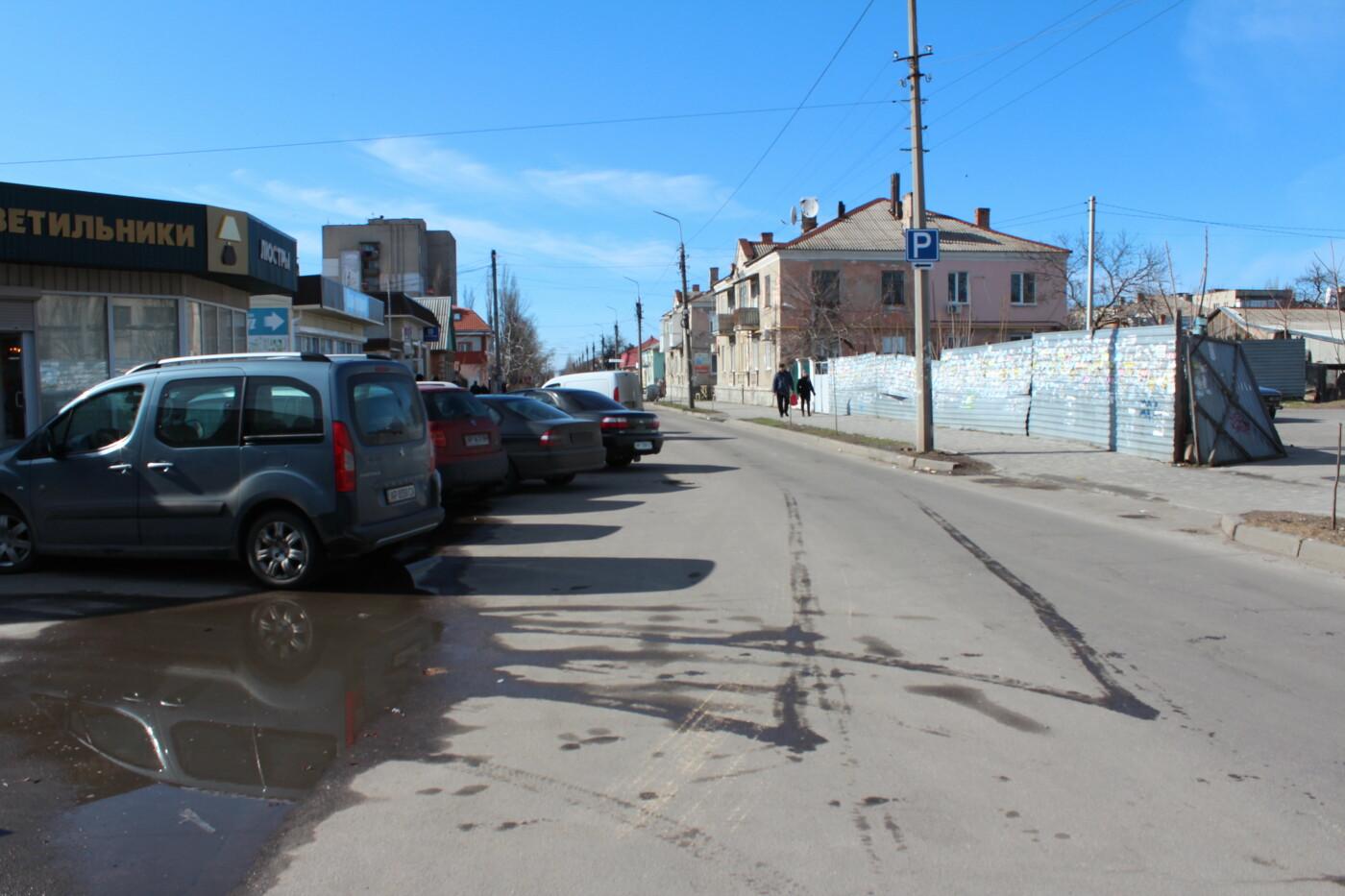 Паркування по-бердянськи — це неповага водіїв один до одного, фото-2