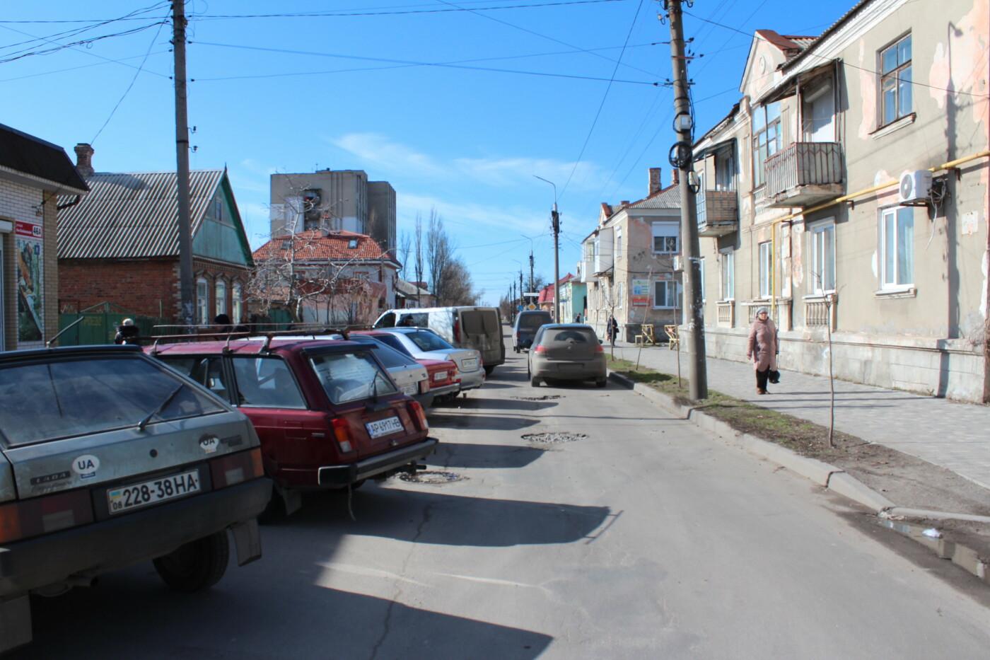 Паркування по-бердянськи — це неповага водіїв один до одного, фото-3