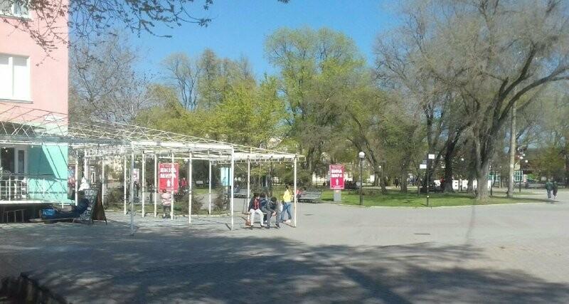 Перше травня в Бердянську, фото-9