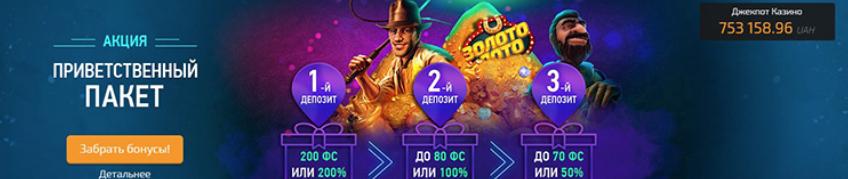 Чому все більше користувачів обирають онлайн-казино Золото Лото для азартних розваг, фото-3