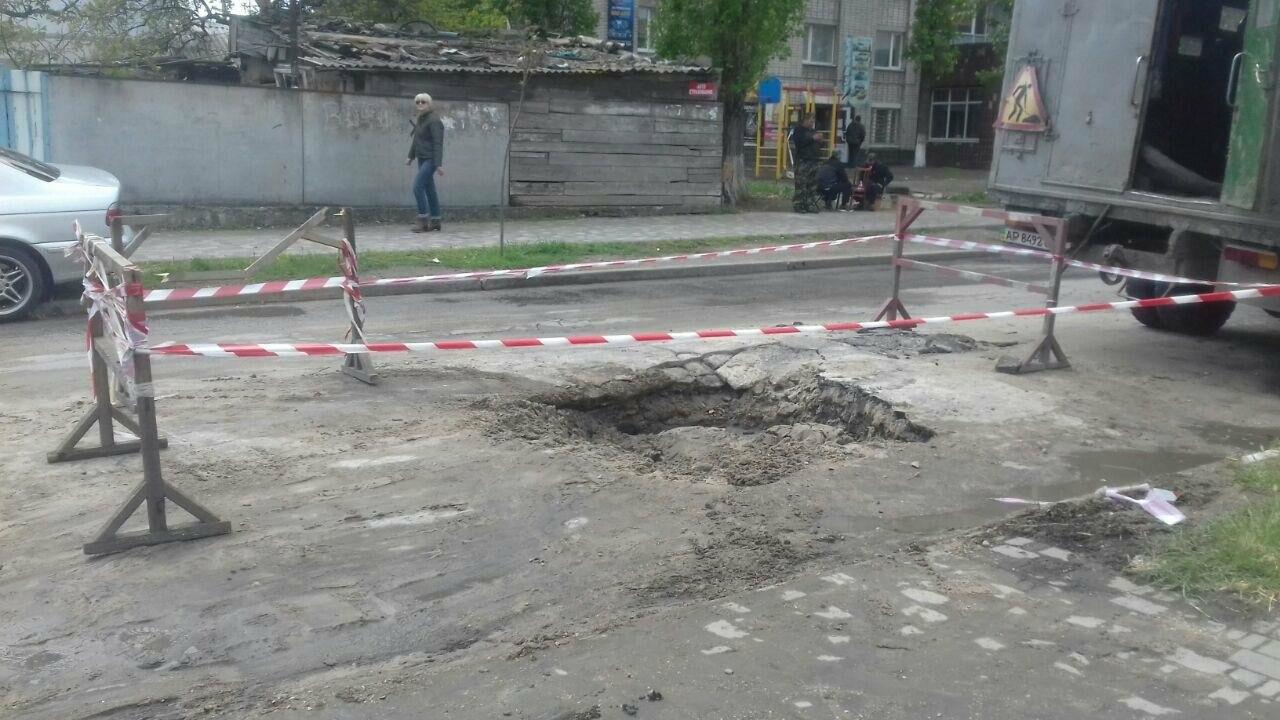 Перекрытие улиц в центре Бердянска, - ФОТО, фото-1