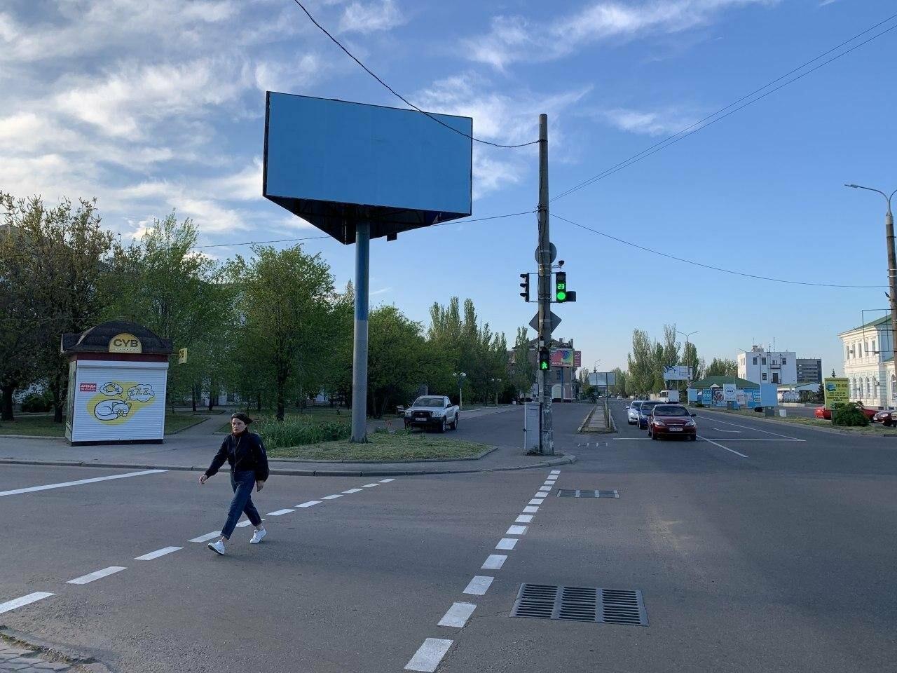 Открой свой бизнес в центре Бердянска, фото-5