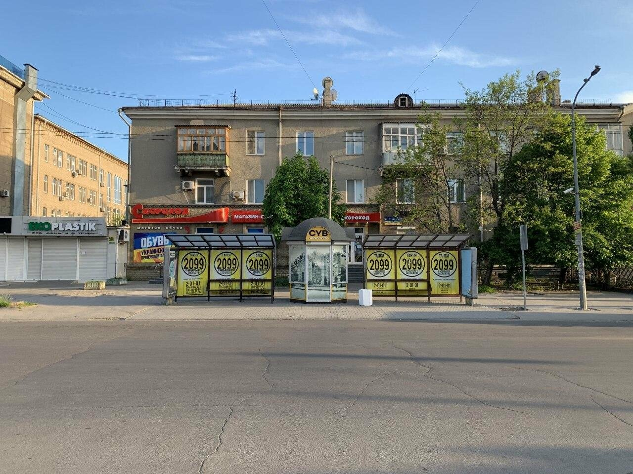 Открой свой бизнес в центре Бердянска, фото-3