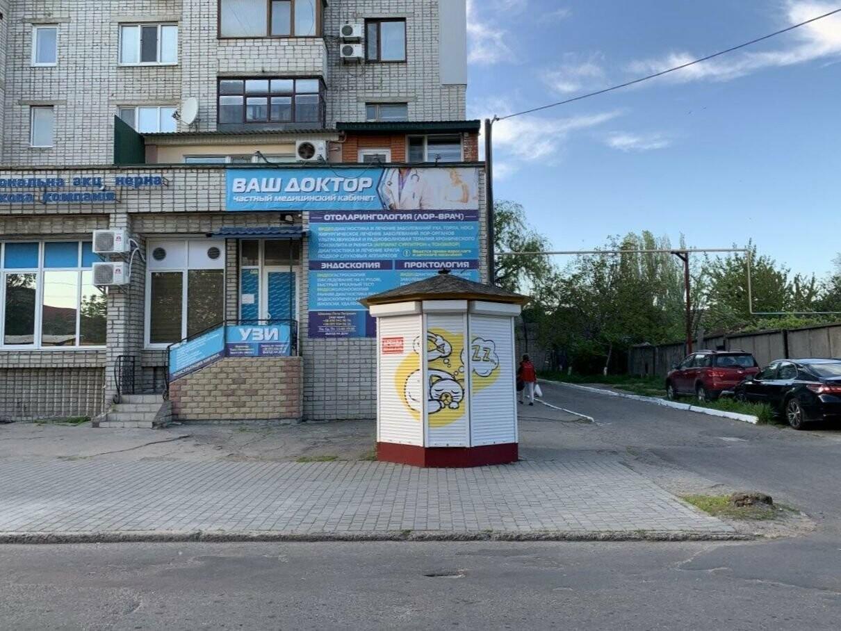Открой свой бизнес в центре Бердянска, фото-7