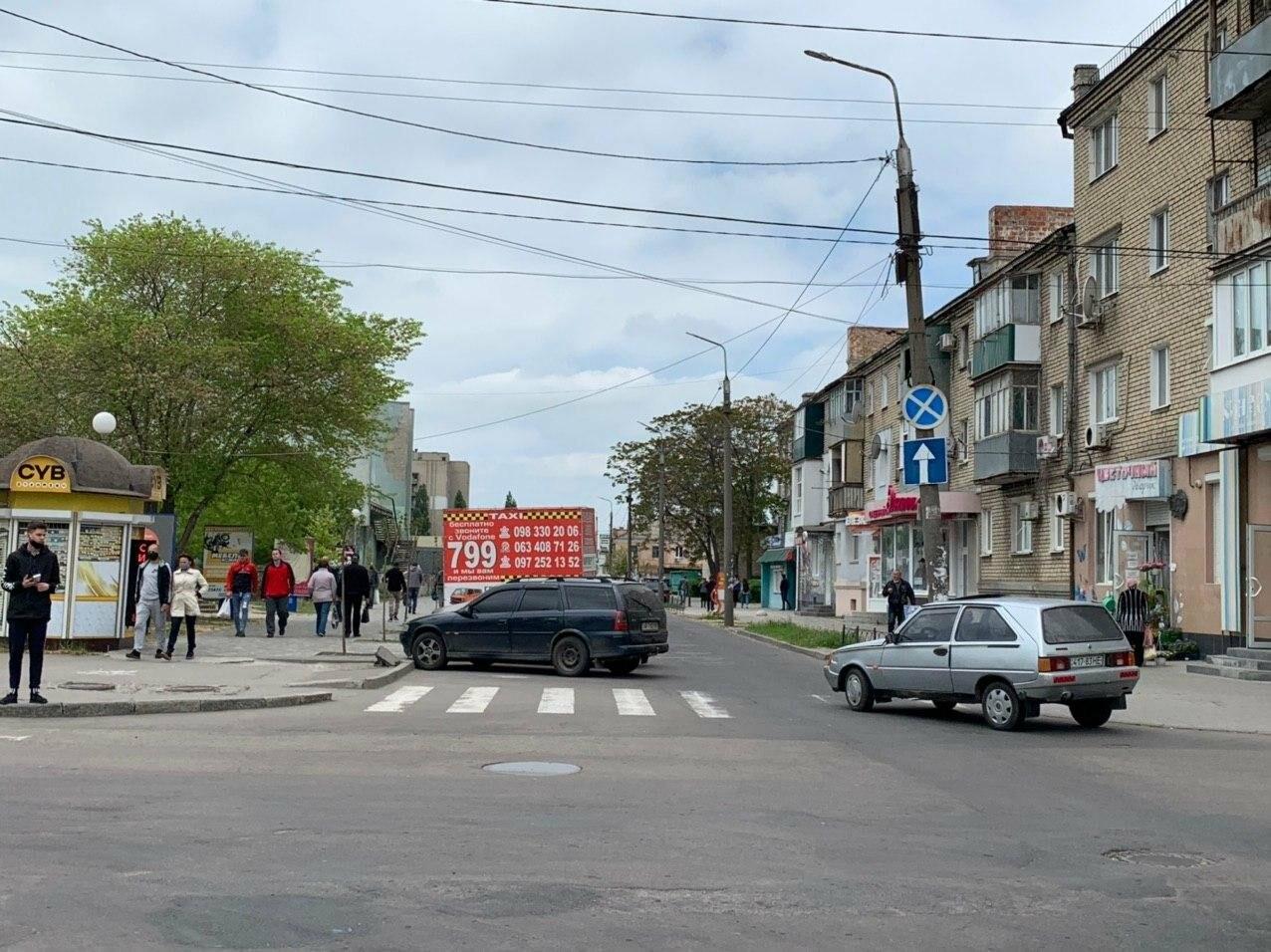Бердянск - город водителей хамов?, фото-1