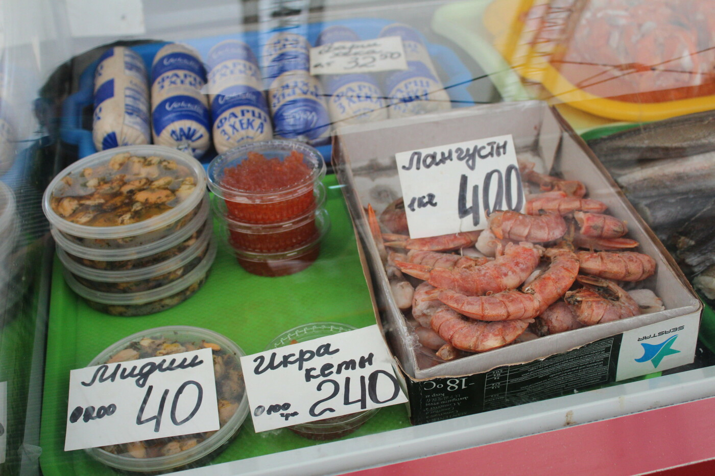 Рыбный четверг: по чем бычок в Бердянске?, фото-16