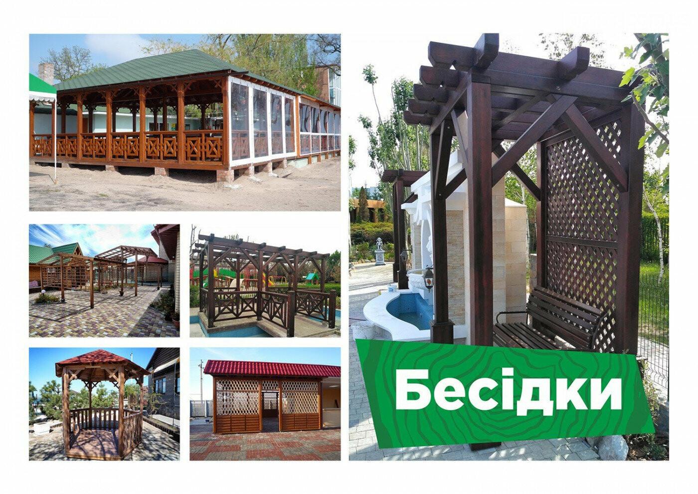 Лучший производитель деревянных изделий – компания Lesovik  , фото-1