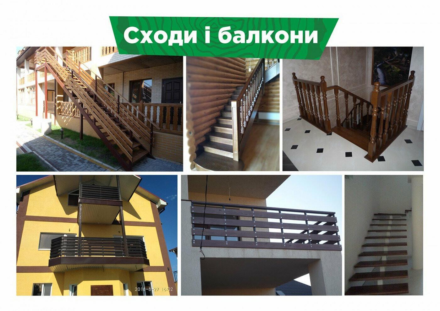 Лучший производитель деревянных изделий – компания Lesovik  , фото-5