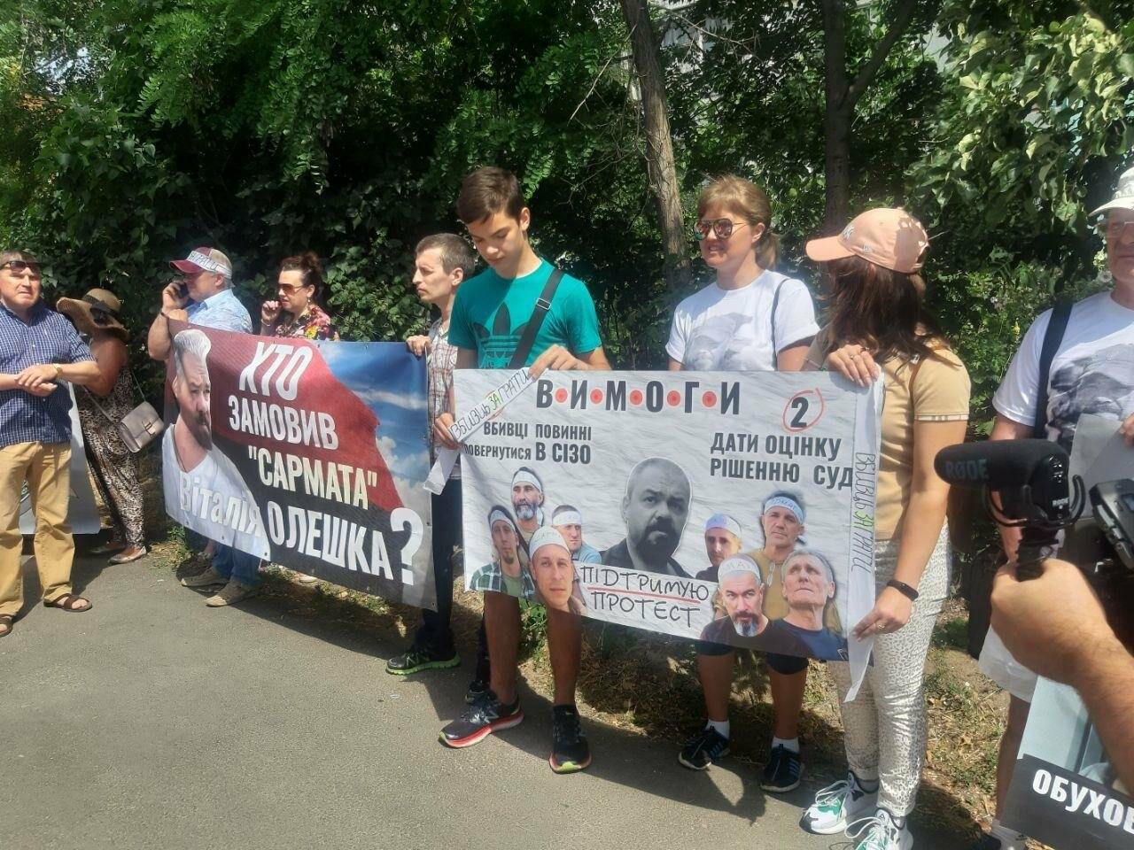 """""""Нас насилует эта система"""": протест в Бердянске по делу Сармата, - ФОТО, ВИДЕО, фото-7"""