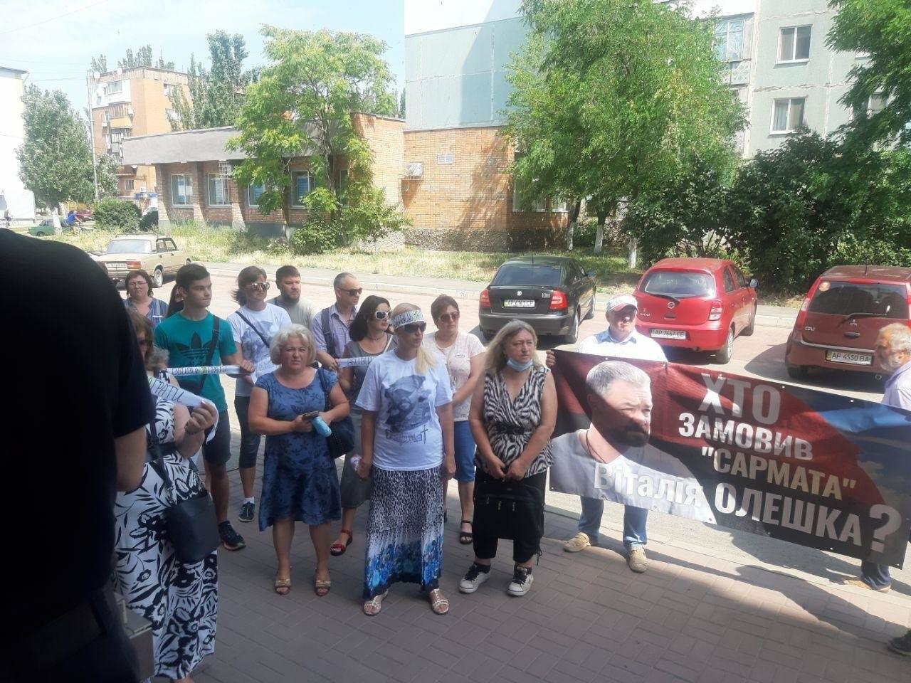 """""""Нас насилует эта система"""": протест в Бердянске по делу Сармата, - ФОТО, ВИДЕО, фото-11"""