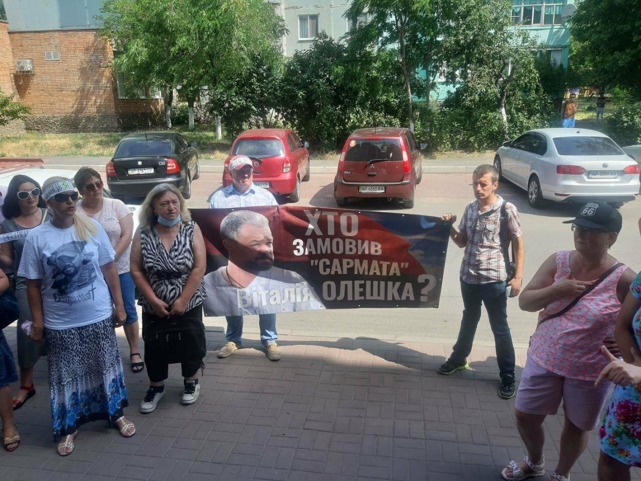 """""""Нас насилует эта система"""": протест в Бердянске по делу Сармата, - ФОТО, ВИДЕО, фото-12"""