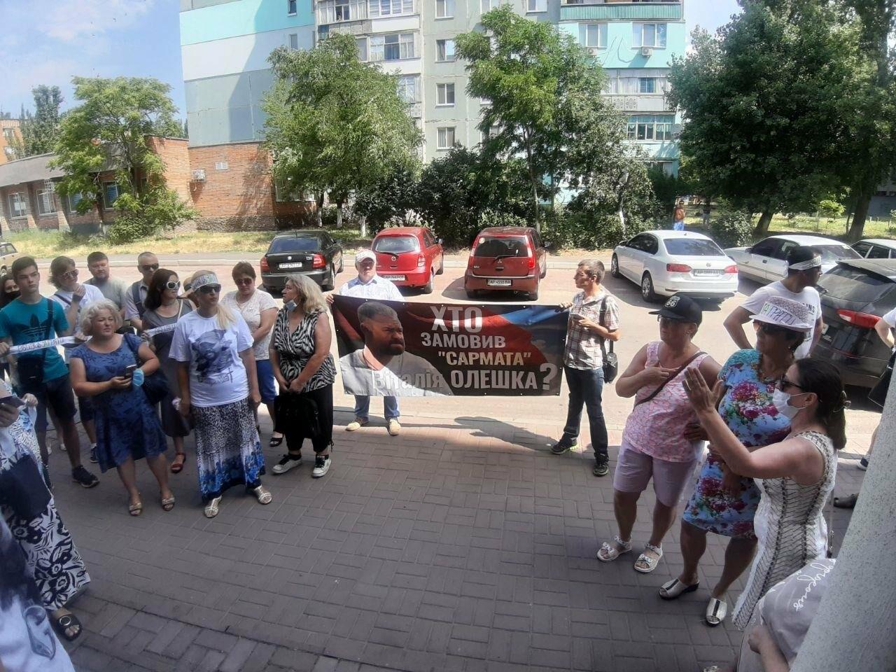 """""""Нас насилует эта система"""": протест в Бердянске по делу Сармата, - ФОТО, ВИДЕО, фото-13"""