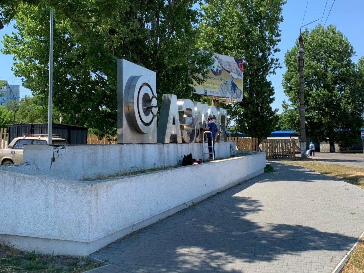 В микрорайоне АЗМОЛ появится уютное место отдыха с фотозоной, фото-15