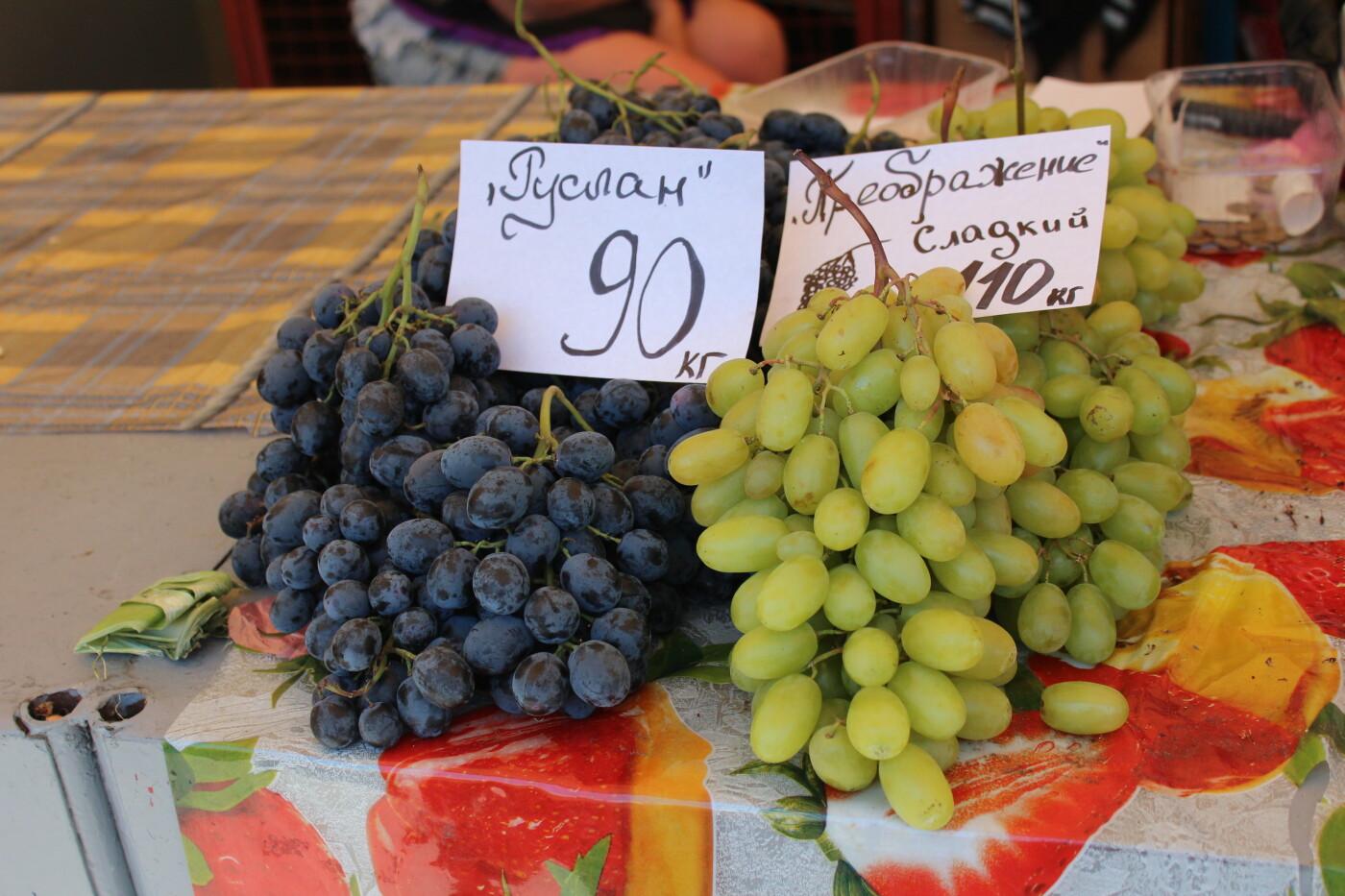 Сколько стоят сезонные витамины на рынке в Бердянске, фото-25