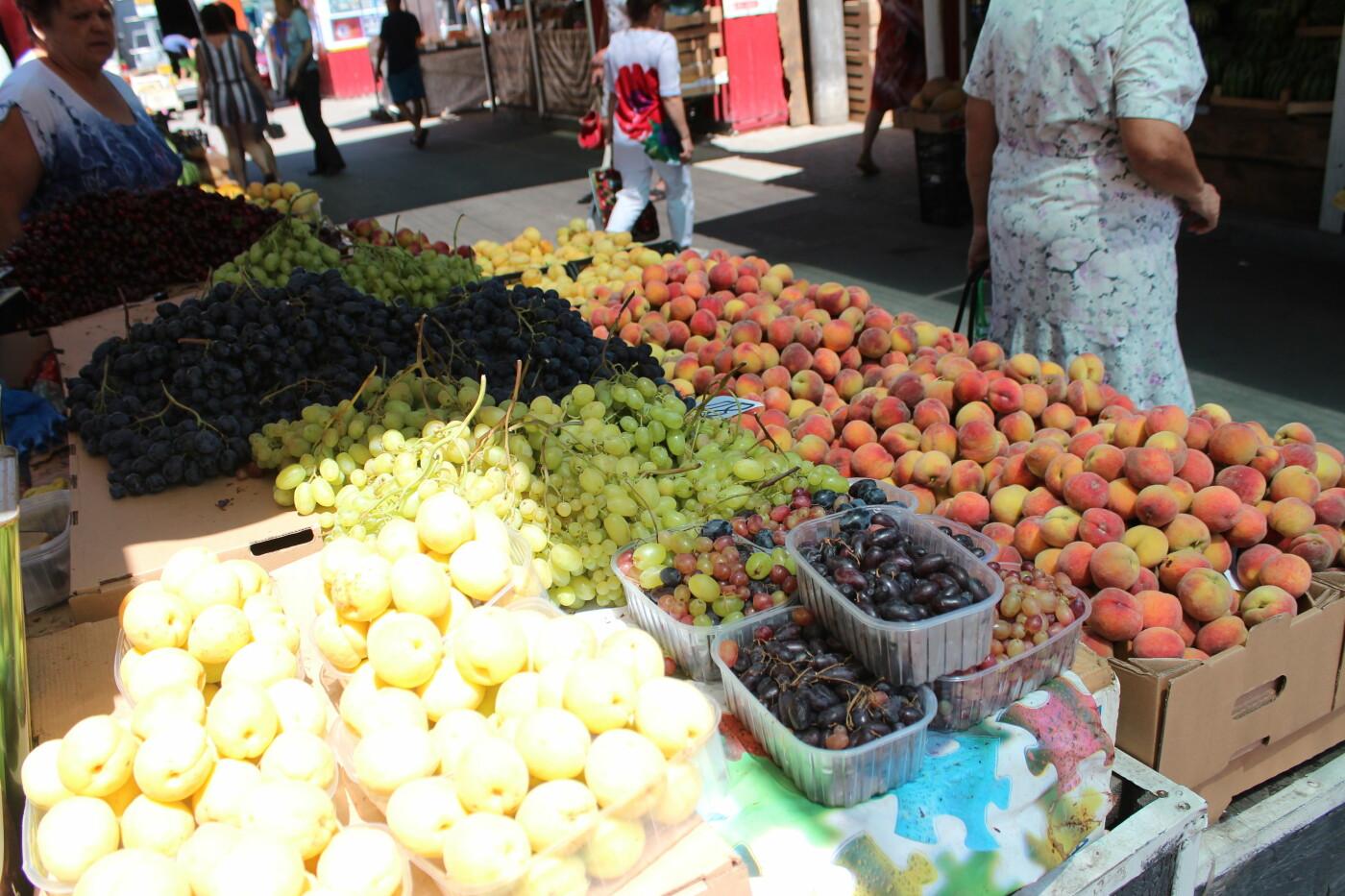 Сколько стоят сезонные витамины на рынке в Бердянске, фото-13