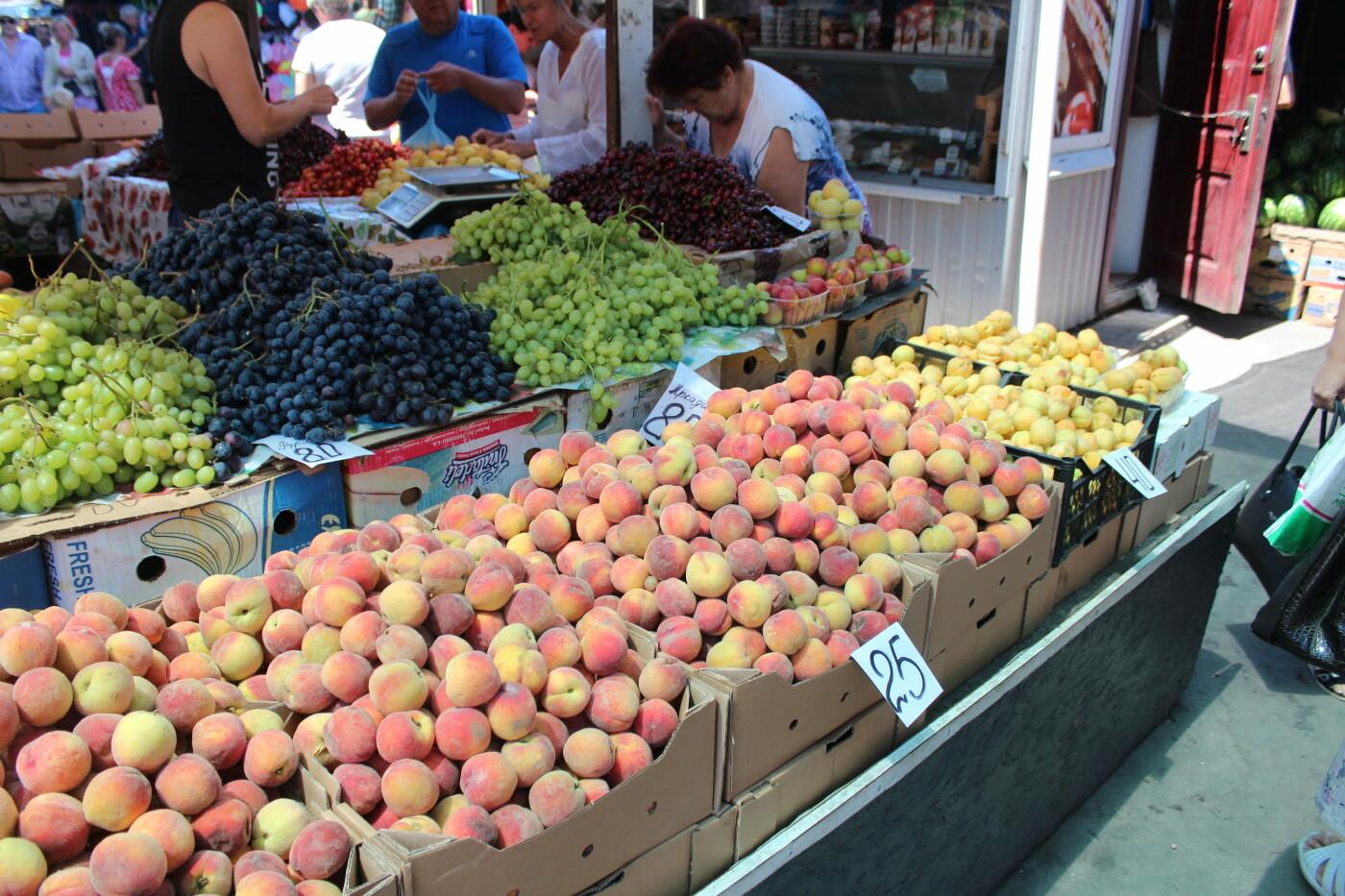 Сколько стоят сезонные витамины на рынке в Бердянске, фото-14