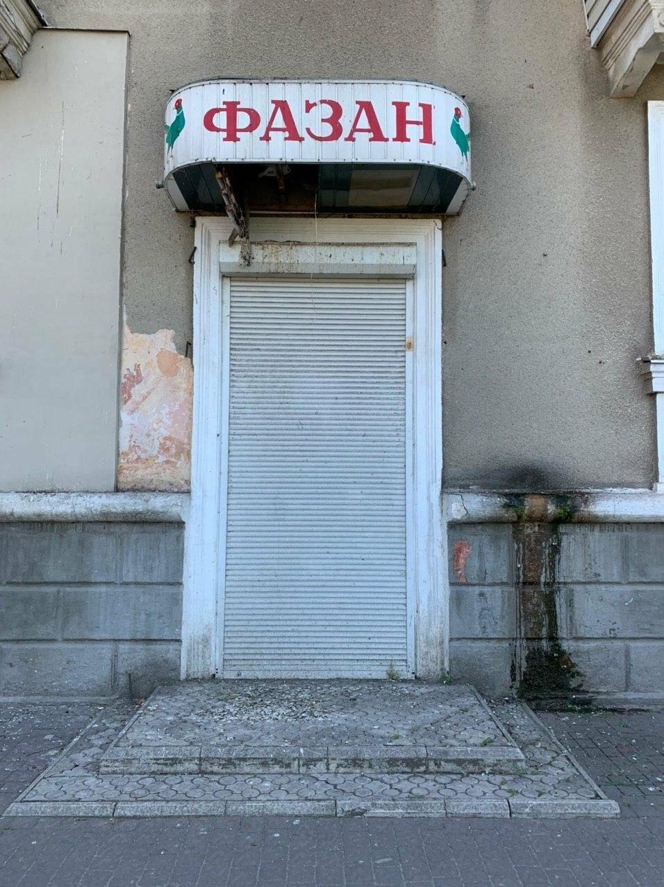 Обрушивающийся фриз магазина в центре города пугает бердянцев, фото-2