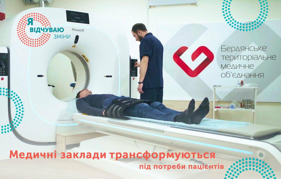 Медична реформа в Бердянську: організовано опорну лікарню з новітнім медичним обладнанням , фото-1