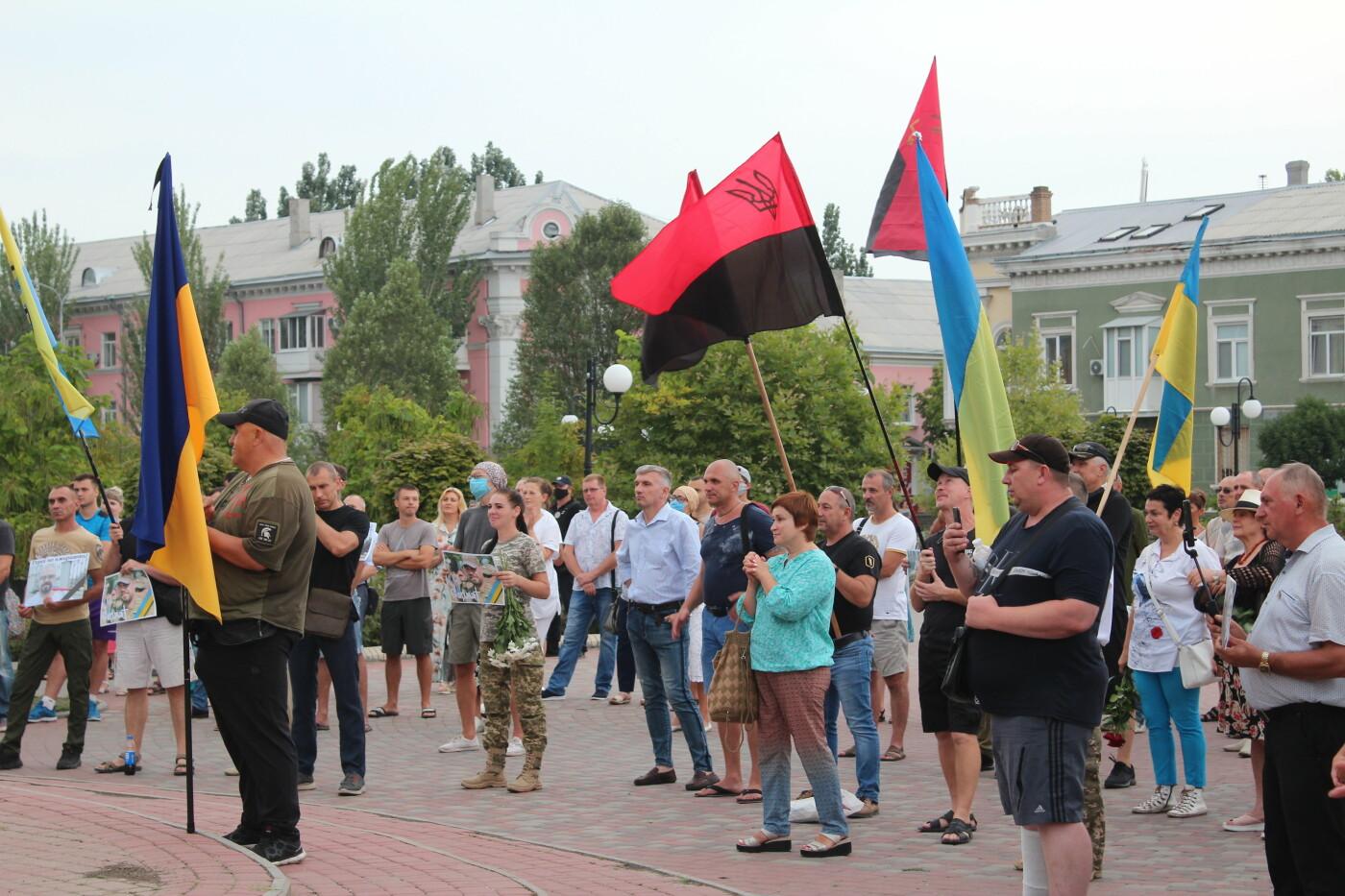 Митинг-реквием «Два года со дня убийства Сармата» в Бердянске
