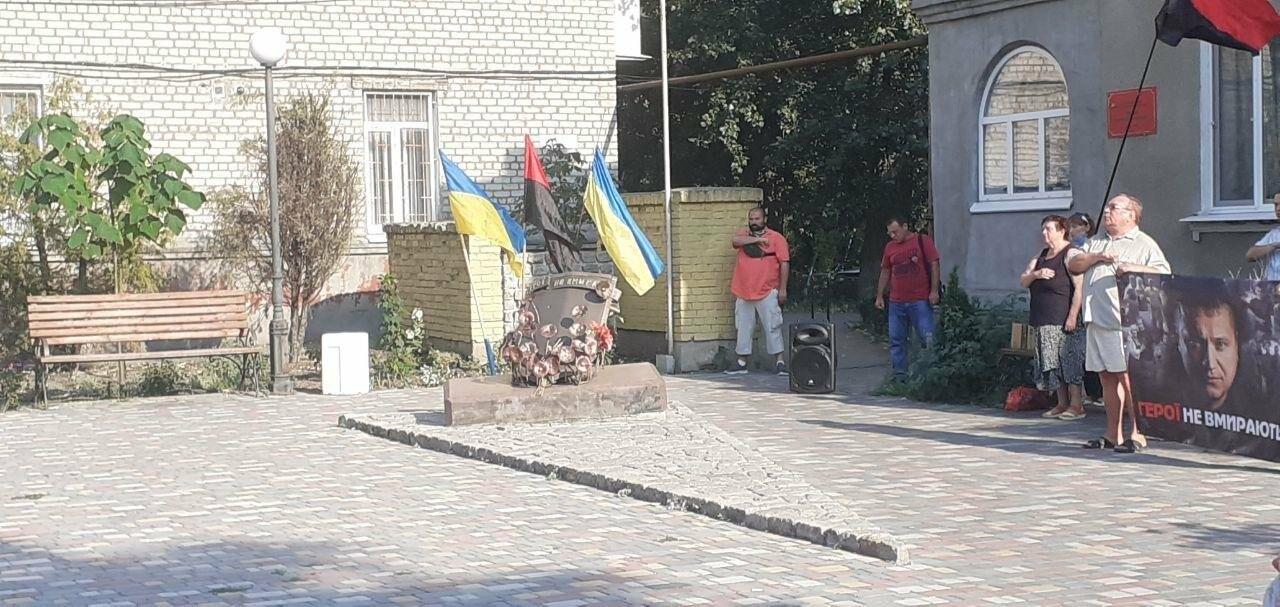 В Бердянске почтили память заместителя командующего УДА Андрея Гергерта
