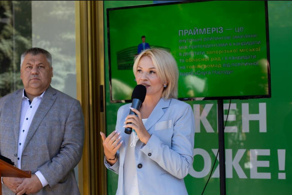 «Слуга Народу» оголосила про початок праймеріз нового формату в Запорізькій області, фото-3