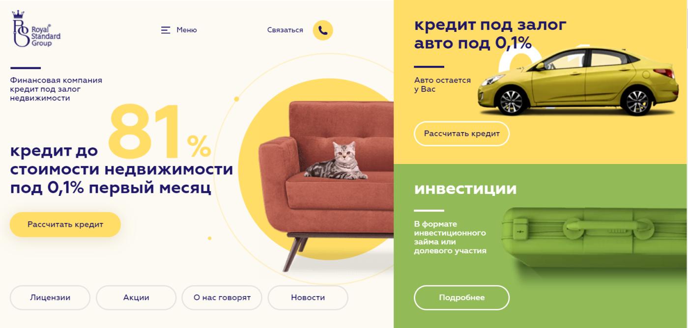 Кредит под залог авто и недвижимости: жители Бердянска могут получить до миллиона гривен наличными, фото-3