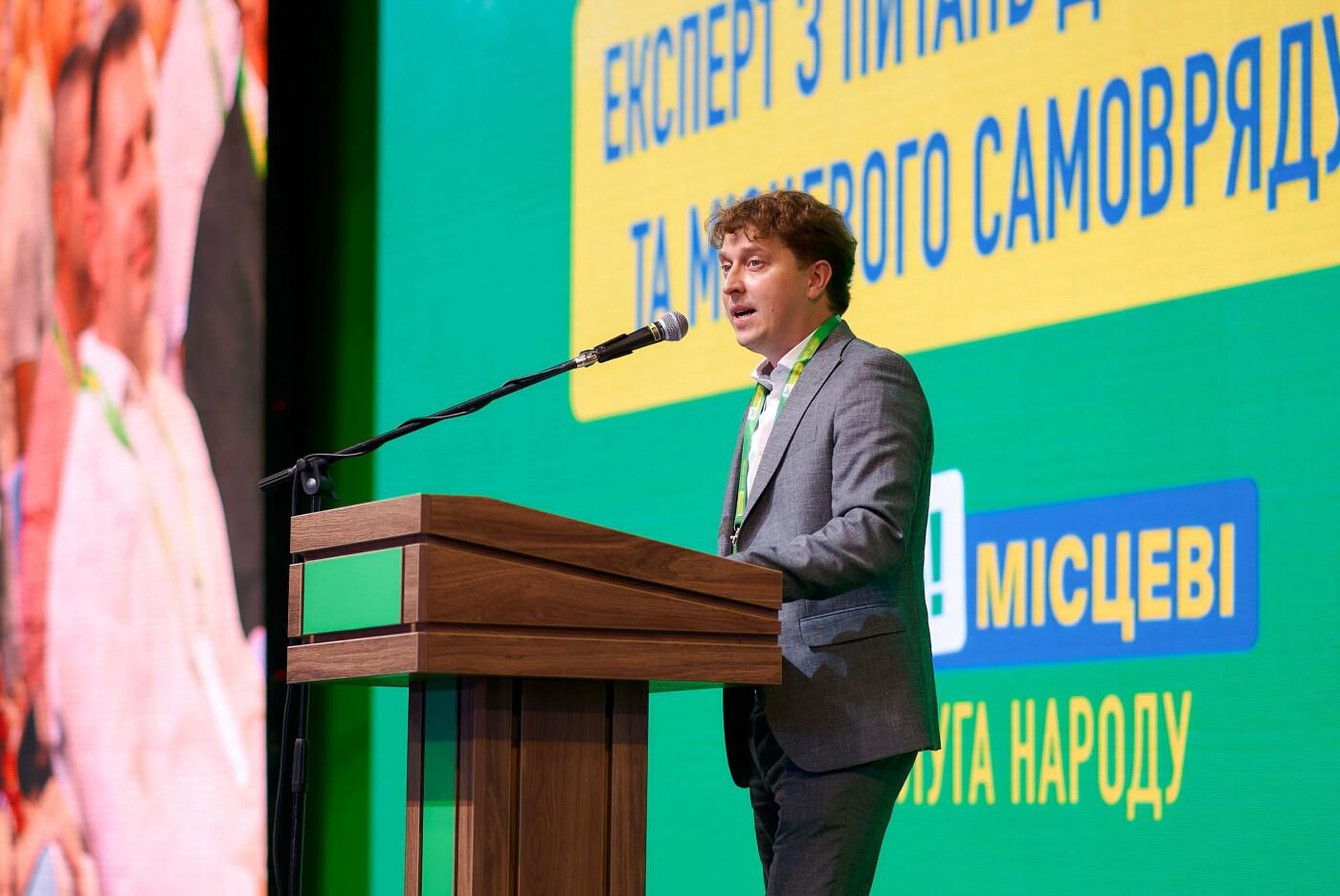 Запорізька команда партії «Слуга Народу» презентувала «Зе!План», який дозволить кожному змінити свою громаду, фото-8