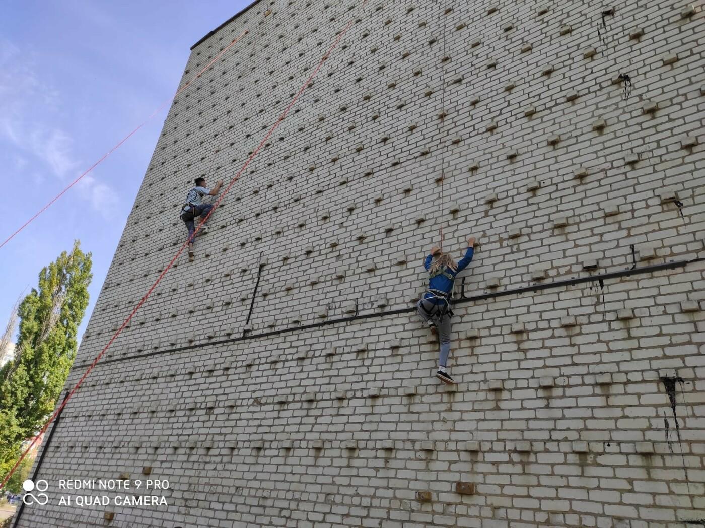 В Бердянске прошел чемпионат по скалолазанию, фото-1