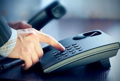 Прямая телефонная линия, фото-1