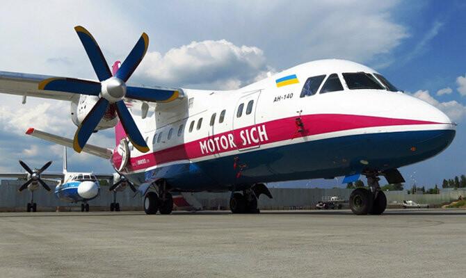 Авиакомпания «Мотор Сич» в декабре возобновляет полеты из Запорожья в Минск, фото-1